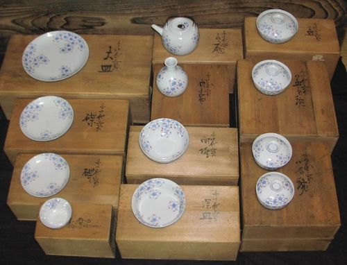 Very Fine Japanese Porcelain Dinner Set by Seifu Yohei III